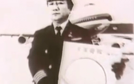 UFO Case: Japanese Airlines JAL1628 (November 17, 1986)