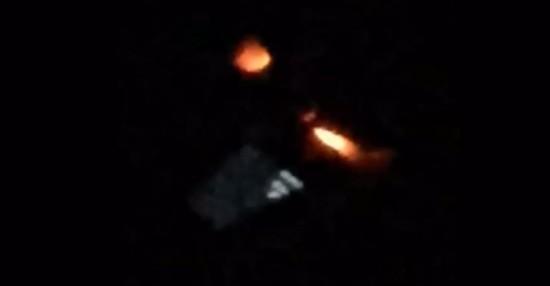 Australian Sky Watch Group Takes Photos & Video of Strange Object
