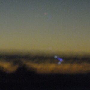 Horrible photo, zoomed in and as a result blurred up and erratic from camera shake and lack of light. Shows the lights (predominantly blue)