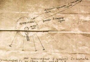 Sketch of the object by one of the children who witnessed the object.