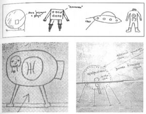Sketches of the UFOs and robots/beings drawn by some of the witnesses. The top-left drawing of the UFO and robot is by sixth-grader Roma Torshin; and the top-right drawing by Genya Blinov. (credit: Hesemann / Jacques Vallee)