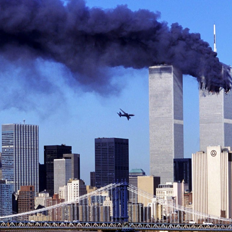 Declassified 9/11 Reports & Records