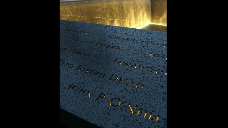 FBI File: FBI Agent John P. O'Neill (Counter-terrorist agent who died in World Trade Center on 9/11/01)