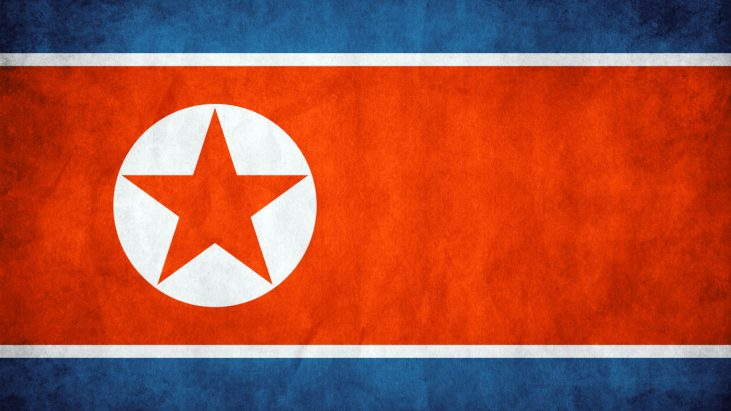 North Korean abductions of Japanese citizens, 1977-1983